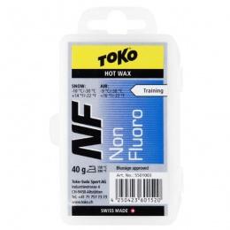 toko_nf_blue